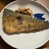 【石川】金沢なのにオランダ?魚嫌い克服にも役立つ「さばのオランダ煮」