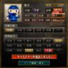 週刊はるん(9月第2週)