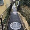 入江川(横浜)、だいたい暗渠をたどって歩く(その2)
