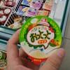 「おっととアイス」レビュー ミルクアイス味??