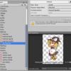 Unity 2D:メモリ消費を抑える画像サイズ