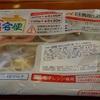 内容量185g糖質5g 豚肉の生姜煮と鯖(サバ)の胡麻だれ 低糖質セレクト560円 食卓便(日清医療食品)