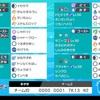 【ポケモン剣盾】レンタルパーティ解説1【シングル】