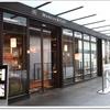 Mamezo&Cafe山田店でかえで膳ランチ
