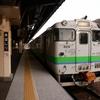田辺朔郎氏の偉業を訪ねて。石北本線の旅その1  網走から北見まで