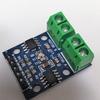 L9110Sでモータを回す【Arduino】