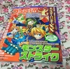 3DS ライダーレボリューションに「THE FIRST」版の1号と2号が本人ボイスで参戦決定!ダークゴーストとスナイプも後日配信!
