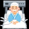 精索静脈瘤手術の体験談(後編)