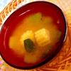 ヤングコーンと皮ズッキーニの味噌汁