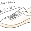 【女子100人が選ぶ】おすすめメンズシューズはこんな靴!【カジュアル編】