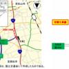 香川県 国道11号さぬき豊中IC付近の車線切替えを実施