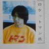 菊池桃子  ピンク・レディー  ROCKET MAN・・・高グレードな日本勢のミュージッククリップ