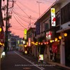 水戸散策(7):大工町の歓楽街,桃色の夕景。