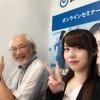クラウドで日本の金融をイノベーション ~金融機関のクラウド利用と業界動向~|NTT東日本オンラインセミナー
