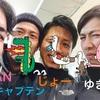 ピースボートスタッフ紹介❤️ビビの仲間❤️