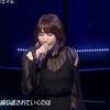 【動画】藍井エイルがCDTV(11月24日)に登場!「星が降るユメ」を披露!