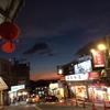 台湾旅行 九份へのバスの乗り方(行きのバス停)