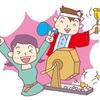 ブログのタイトルを変えても、新着エントリーに載った(*^▽^*)