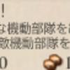 艦これ 任務「改装攻撃型軽空母、前線展開せよ!」6-5編