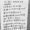 娯楽としての「食」~神戸 SIMASIMA~