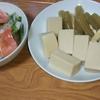 「凍り(高野)豆腐の煮物」って意外にむせやすいという話とその理由。