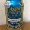 アサヒビール『ドライプレミアム豊醸 ワールドホップセレクション 華麗な薫り』