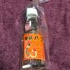 【鹿児島】あぁ…鹿児島に行きたすぎて、ハブ酒買ってきた!