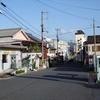 五條市の喫茶と街なみ/奈良県