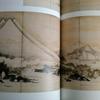 「名作誕生 つながる日本美術」後期