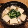蕪と豚肉と豆腐の鍋