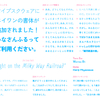 モリサワによるWebフォントサービス「TypeSquare」で、エイワン書体とデザインシグナル書体が使用可能に!