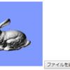 WebGL2.0でボリュームレンダリング(TypeScript)