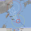 2017年 台風18号 - 9/12時点で想定される影響まとめ