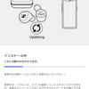 MOMENTUM True Wireless Firmware update 1.25