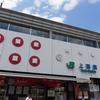 【2016夏の思い出】「真田丸」に全力で乗っかってる上田市で酒蔵見学(1)