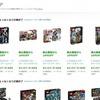 レゴ スターウォーズがAmazon レゴ クーポンセールに登場!クーポン利用でさらに10%OFFになるよ!