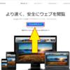 サイト・ホワイトペーパー「翻訳方法」~英語が読めなくたって仮想通貨は調べられる~
