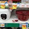 人気の「電気圧力鍋」を主婦目線で比較したおすすめはこれだ!失敗しない選び方のポイントは?
