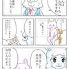 アル・パカ男のADHD学習Vol,004〜発達障害は境界線が緩い〜