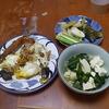 幸運な病のレシピ( 459 )朝:厚揚げとタケノコ仕立て直し、若竹みそ汁、ぬか漬け