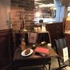 【ブックカフェ】読書好きにおすすめ!池袋 梟書茶房!メニュー紹介!アクセス方法は?