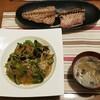 2018/04/25の夕食