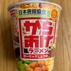 【 サンヨー食品  からあげラーメン ガーリックしょうゆ 】日本唐揚げ協会認定 ラーメン‼️