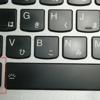 Ubuntu18.04にて、半角 / 全角の切り替えをMac風に行なう方法