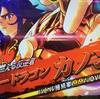 聖闘士星矢-海皇覚醒-のGBスルー天井狙い!5スルー台でも苦行であった実践