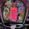 1玉が100円のパチンコ 天龍インフィニティを遊んできました