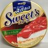 スーパーカップ スイーツ 苺ショートケーキ