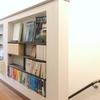 DIY 階段横壁に本棚を作り込む