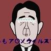 【子育て】痙攣に失神も!?アデノウイルス胃腸炎は下痢や嘔吐だけじゃない!