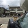 喜多ラーメンと新宮熊野神社『長床』へ(o^^o)